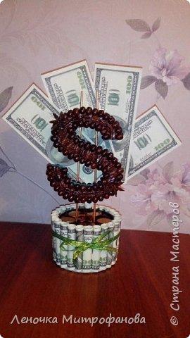 Кофейные доллары  фото 3