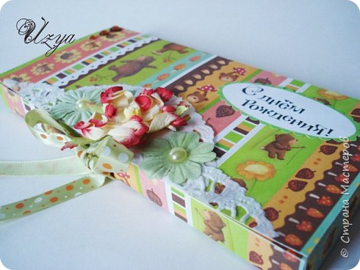 Доброго времени суток! Сегодня открытки на Дни рождения любимых людей) Первая - мужская. фото 12