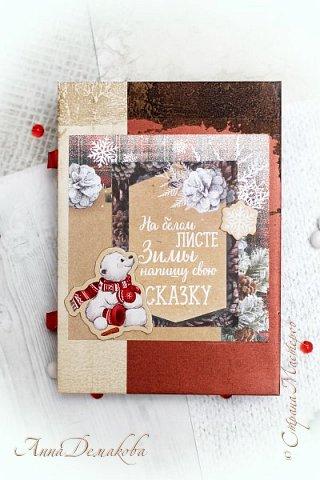 Всем большой привет! Сделала еще один альбомчик. Недавно открыла для себя новогоднюю бумагу от производителя АртУзор. Она такая классная оказалась. И отлично подошла для зимнего мини альбомчика.  фото 1