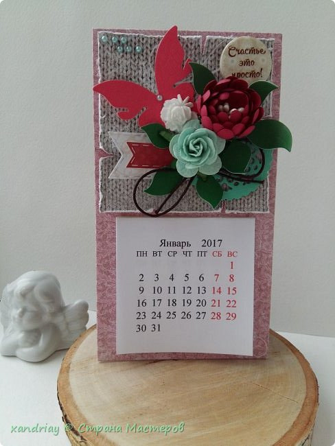 Календари-магниты на холодильник ) фото 6