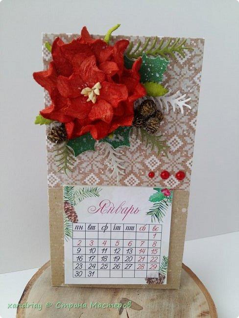 Календари-магниты на холодильник ) фото 8