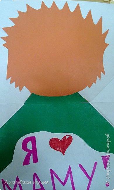 Все готовятся к поздравлениям для самых родных и любимых мамочек. Не остались в стороне и мы. На сайте http://www.pop-ups.net/makepopups/Ilovemommy/93124785.htm встретилась удивительно позитивная открытка. Здесь рисованные детали и не показано оформление  внешней стороны открытки. Мы модернизировали, переработали идею и представляем свой вариант.  фото 25