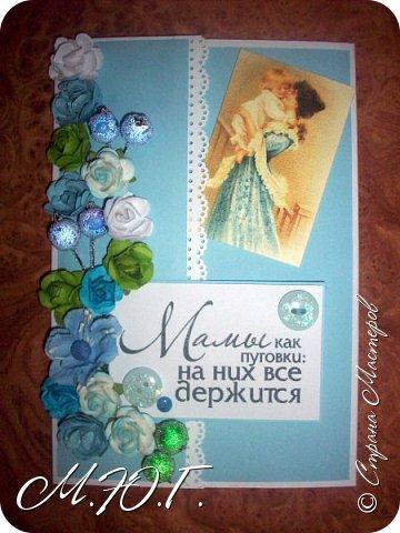 Доброй ночи,вот такие открыточки у меня получились) Идея была подсмотрена у Анастасии http://stranamasterov.ru/user/89486 ,Спасибо вам за такую красоту! фото 1