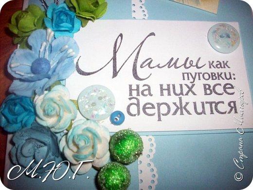 Доброй ночи,вот такие открыточки у меня получились) Идея была подсмотрена у Анастасии http://stranamasterov.ru/user/89486 ,Спасибо вам за такую красоту! фото 3