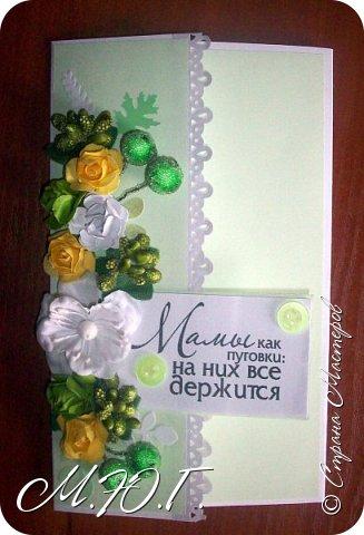 Доброй ночи,вот такие открыточки у меня получились) Идея была подсмотрена у Анастасии http://stranamasterov.ru/user/89486 ,Спасибо вам за такую красоту! фото 5