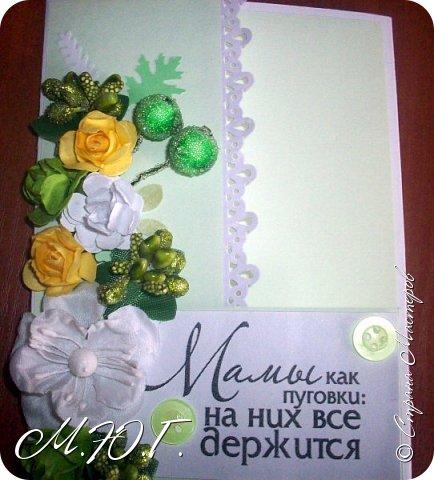 Доброй ночи,вот такие открыточки у меня получились) Идея была подсмотрена у Анастасии http://stranamasterov.ru/user/89486 ,Спасибо вам за такую красоту! фото 6
