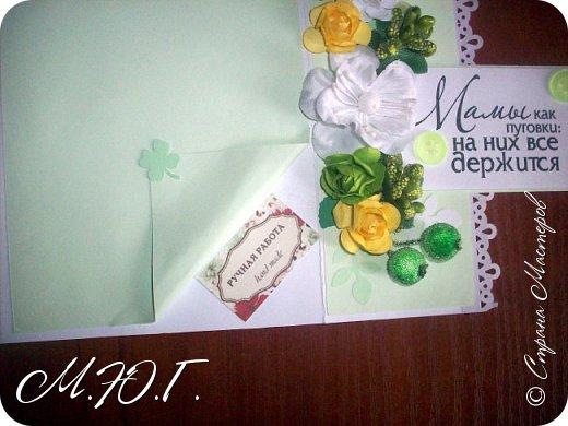 Доброй ночи,вот такие открыточки у меня получились) Идея была подсмотрена у Анастасии http://stranamasterov.ru/user/89486 ,Спасибо вам за такую красоту! фото 7