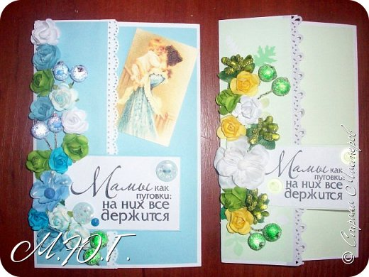 Доброй ночи,вот такие открыточки у меня получились) Идея была подсмотрена у Анастасии http://stranamasterov.ru/user/89486 ,Спасибо вам за такую красоту! фото 8