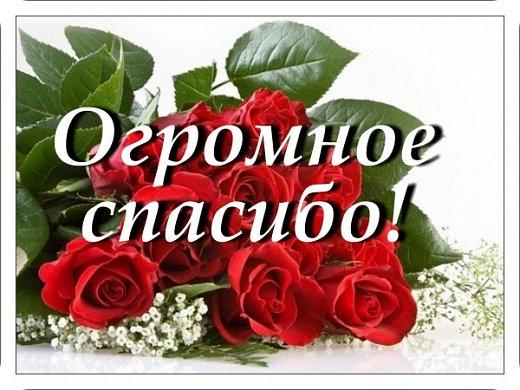 Доброго времени суток!Я к вам с хвастиком по игре http://stranamasterov.ru/node/1050827?c=favorite,организованой Наташенькой,спасибо вам огромное!Посылочку я получила от Надюши http://stranamasterov.ru/user/413073 фото 9
