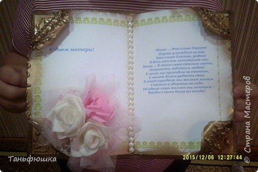 Спасибо огромное Миру Белогорья http://stranamasterov.ru/user/391540 .....Насмотрелась и сделала... фото 1