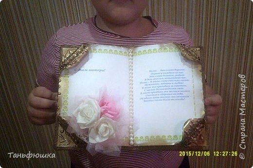 Спасибо огромное Миру Белогорья http://stranamasterov.ru/user/391540 .....Насмотрелась и сделала... фото 2