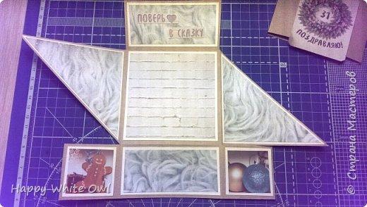 Всем привет!  Сегодня покажу Вам открытку, которую сделала ещё недели 2 назад, но никак не получалось её выложить. МК здесь https://www.youtube.com/watch?v=ujFdr2pSH5Q&t=15s. Сразу хочу сказать, что МК я не смотрела, взяла оттуда только структуру открытки, поэтому возможны отличия. Размеры, как всегда взяла свои. Схему смотрите в самом конце. фото 5