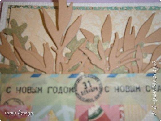 Сегодня я с открыткой-малышкой 10х10. Сделана из обрезков скрап-бумаги и вырубок в виде листьев. Надпись- это бумажный скотч. фото 4