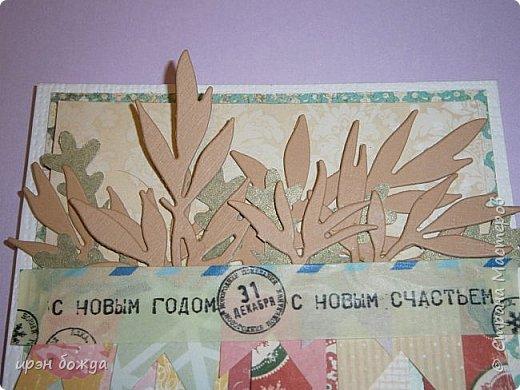 Сегодня я с открыткой-малышкой 10х10. Сделана из обрезков скрап-бумаги и вырубок в виде листьев. Надпись- это бумажный скотч. фото 5