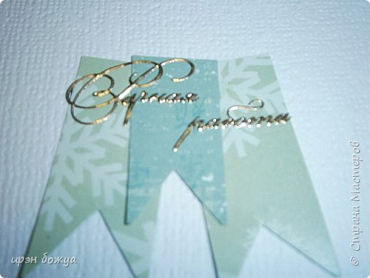 Сегодня я с открыткой-малышкой 10х10. Сделана из обрезков скрап-бумаги и вырубок в виде листьев. Надпись- это бумажный скотч. фото 8