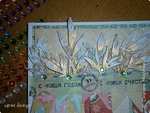 Сегодня я с открыткой-малышкой 10х10. Сделана из обрезков скрап-бумаги и вырубок в виде листьев. Надпись- это бумажный скотч. фото 7
