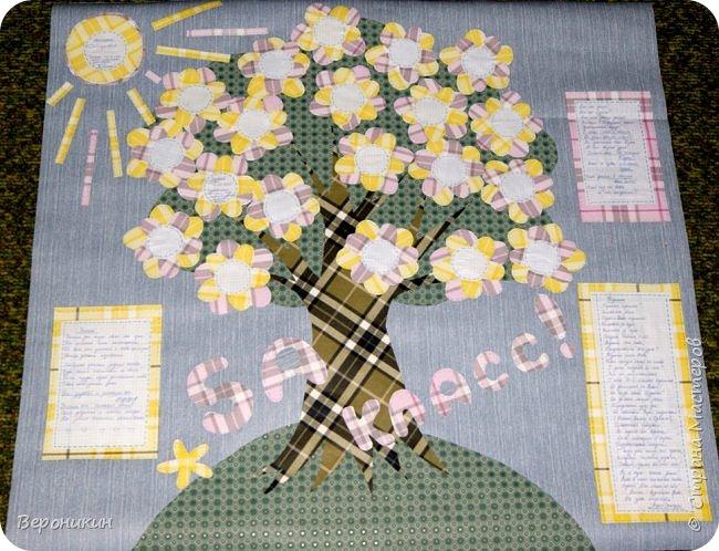 Очень захотелось сделать такую стенгазету, чтобы она была похожа на лоскутную аппликацию. На джинсовом фоне.   Учительница - солнце, дети - цветы, наш класс - красивоцветущее дерево (плоды, наверное, проявятся после школы). фото 1