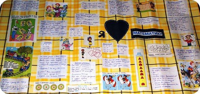 В нашу математическую стенгазету мы поместили  стихи о математике,  анекдоты о математике,  математические головоломки, математические (цифровые) стихи. фото 3