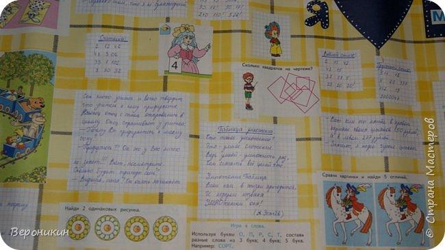 В нашу математическую стенгазету мы поместили  стихи о математике,  анекдоты о математике,  математические головоломки, математические (цифровые) стихи. фото 4