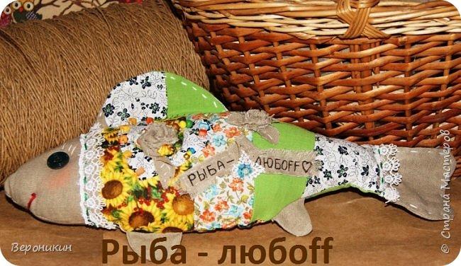 Лоскутная рыбка - игрушка в стиле Бохо.  фото 1