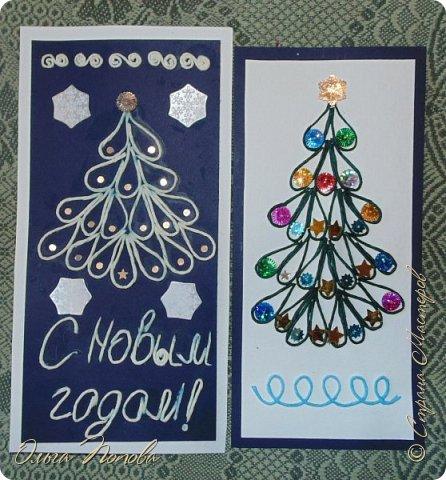 Это образцы открыток, которые мы делали на открытом уроке по декоративно-прикладному творчеству в 3 классе вместе с родителями ребят. фото 1