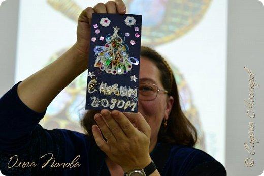 Это образцы открыток, которые мы делали на открытом уроке по декоративно-прикладному творчеству в 3 классе вместе с родителями ребят. фото 11