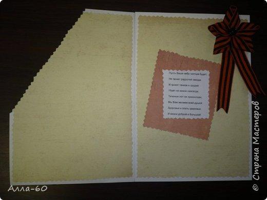 Эта открытка участвовала на всероссийском конкурсе к дню Победы и моя девочка заняла 2 место. Гвоздики сделаны в стиле канзаши. фото 2