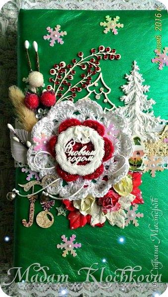 Скоро скоро Новый год!!! И в преддверии самого замечательного и волшебного праздника хочется запечатлеть все прекрасное,записать какие то мысли,рецепты и т.д... И вот он хранитель новогоднего настроения)))) фото 15