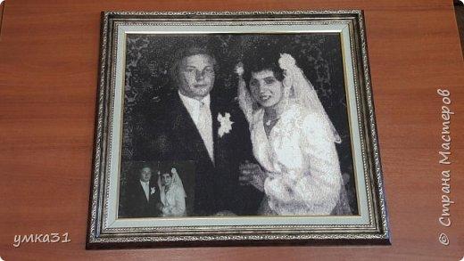 Это вышито по свадебной фотографии, моих родителей.   фото 1