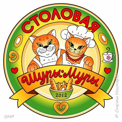 """Логотип """"Шуры-Муры"""". фото 1"""