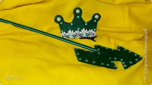 На этот раз в темно-зеленом цвете. Волшебная палочка в форме молнии. фото 2