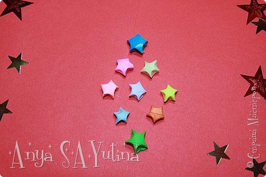 Привет) В этом видеоуроке я расскажу и покажу вам, как сделать эти звёзды счастья оригами. Чтобы посмотреть урок, спуститесь чуть ниже по странице:) фото 4