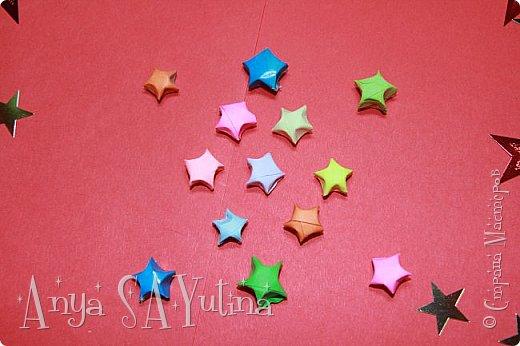 Привет) В этом видеоуроке я расскажу и покажу вам, как сделать эти звёзды счастья оригами. Чтобы посмотреть урок, спуститесь чуть ниже по странице:) фото 3