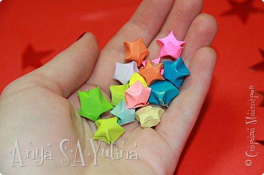 Привет) В этом видеоуроке я расскажу и покажу вам, как сделать эти звёзды счастья оригами. Чтобы посмотреть урок, спуститесь чуть ниже по странице:) фото 1