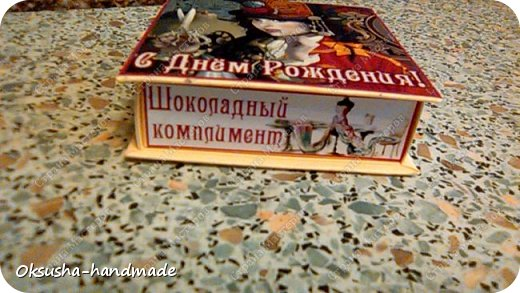 Шоколадный комплимент для швеи) фото 2