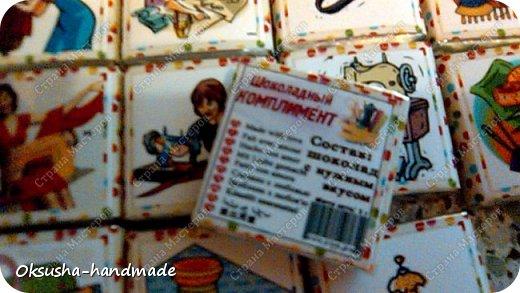 Шоколадный комплимент для швеи) фото 9