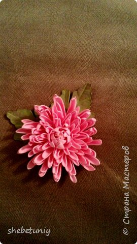 Идея создания хризантемы навеяла солнечная осенняя погода и цветущие под окном корейские хризантемы фото 3