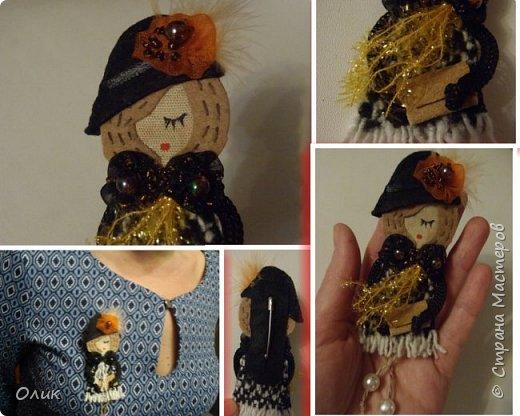 Очень модный тренд сезона куколки - брошки ручной работы. фото 7