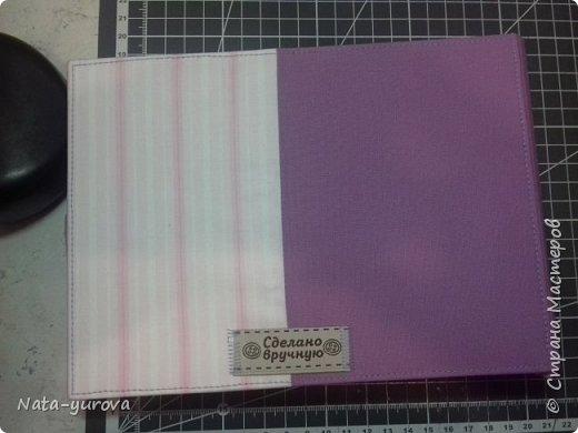 Обложечка. Не мягкая, просто обтянута тканью. переплет сделан по МК Л.Виноградовой (очень уж он мне понравился), прошита и приклеена, размер книжки 15*21см фото 8