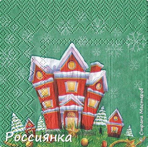 Предлагаю к обмену по России заказными письмами. Отправляю в течение 7-10 дней.  Спецобменами не занимаюсь.  33х33см, четыре одинаковых мотива. фото 16