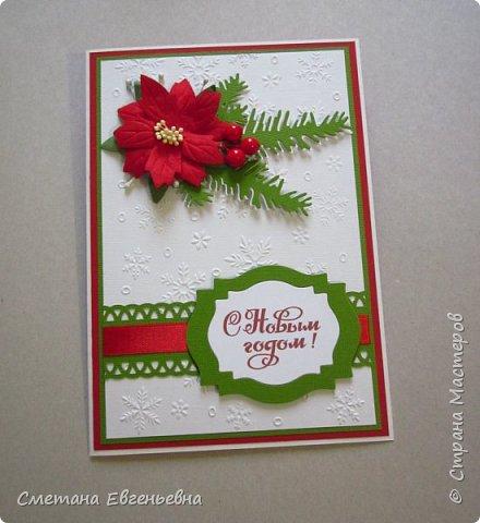 """Всем привет! Показываю прошлогодние открыточки """"С рождеством!"""" и """"Новым годом!"""" фото 1"""