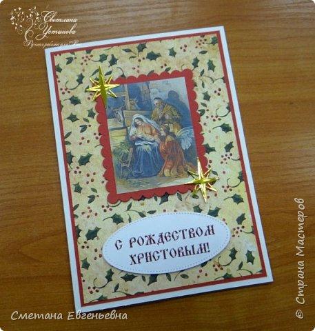"""Всем привет! Показываю прошлогодние открыточки """"С рождеством!"""" и """"Новым годом!"""" фото 3"""