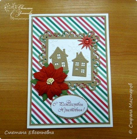 """Всем привет! Показываю прошлогодние открыточки """"С рождеством!"""" и """"Новым годом!"""" фото 5"""