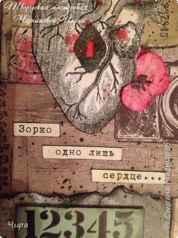 """Здравствуйте, уважаемые мастера,друзья! Сегодня хочу показать некоторые из своих работ. В этом посте будут мужские открытки. Первая открытка для чиновника,просили строго и в бархате ) По бокам """"богатая"""" бархатная бумага. фото 9"""