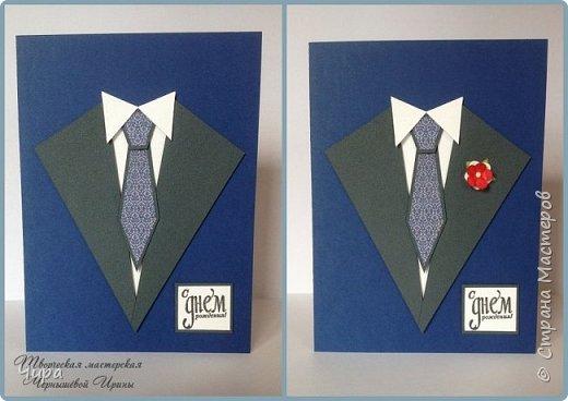 """Здравствуйте, уважаемые мастера,друзья! Сегодня хочу показать некоторые из своих работ. В этом посте будут мужские открытки. Первая открытка для чиновника,просили строго и в бархате ) По бокам """"богатая"""" бархатная бумага. фото 2"""