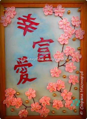 """Картина в японском стиле. Иероглифы обозначают """"Благополучие,богатство и любовь"""".Фон сделан из фома,затонированный акварелью.Иероглифы из кожи.Размер 20*30 фото 1"""