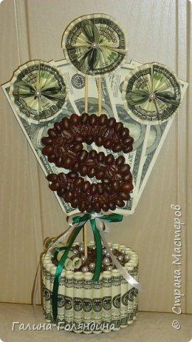 Кофейные доллары  фото 1