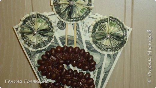 Кофейные доллары  фото 2