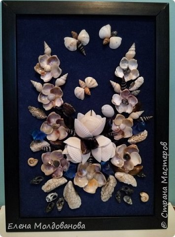 Цветочная феерия моря