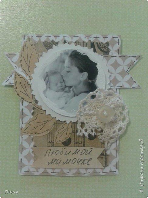 Доброго времени суток уважаемые жители СМ! Мама! Самое прекрасное слово на земле – мама.  Это первое слово, которое произносит человек, звучащее на всех языках мира одинаково нежно. У мамы самые добрые и ласковые руки, умеющие все. У мамы самое доброе  и чуткое сердце, в котором никогда не гаснет любовь. Оно ни к чему не остается равнодушным. Сколько бы ни было тебе лет - пять или пятьдесят, мама нужна всегда, необходимы ее ласка, ее взгляд. Чем больше твоя любовь к матери, тем радостнее и светлее жизнь. Вот такая тема была выбрана для 5 этапа игры, карточки делала по скетчу  совместника http://stranamasterov.ru/node/1055187?c=favorite .  Карточек получилось больше, увлеклась, поэтому с №1 по №10 выбирают участники совместника http://stranamasterov.ru/node/1055187?c=favorite , а  с №11 по №13 читатели.  Для участников совместника под одной карточкой находится маленький сюрприз. фото 7